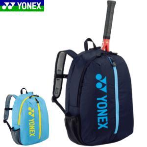 YONEX ヨネックス ソフトテニス バッグ リュックサック バックパック ラケットバッグ ジュニア 子供用 [BAG1989]バドミントン【郵】|spo-stk