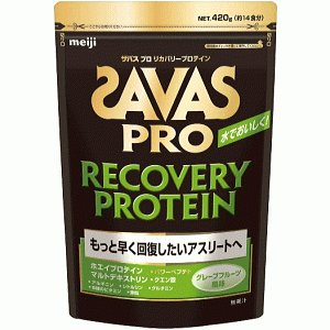 SAVAS ザバス プロテイン プロ リカバリープロテイン グレープフルーツ味 粉末:420gバッグ 約14食分 目的:ボディーメイク CJ1311 明治製菓 サプリメント|spo-stk