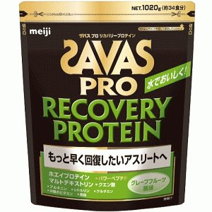 SAVAS ザバス プロテイン プロ リカバリープロテイン グレープフルーツ味 粉末:1,020gバッグ 約34食分 目的:ボディーメイク CJ1312 明治製菓 サプリメント|spo-stk