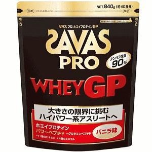 SAVAS ザバス プロテイン プロ ホエイプロテインGP バニラ味 粉末:840gバッグ 約40食分 目的:ボディーメイク CJ7348 明治製菓 サプリメント|spo-stk