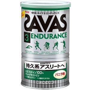 SAVAS ザバス プロテイン タイプ3 エンデュランス バニラ味 粉末:378gカン 約18食分 目的:ボディーメイク CZ7334 明治製菓 サプリメント|spo-stk