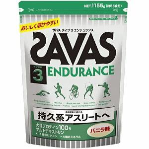 SAVAS ザバス プロテイン タイプ3 エンデュランス バニラ味 粉末:1,155gバッグ 約55食分 目的:ボディーメイク CZ7336 明治製菓 サプリメント|spo-stk