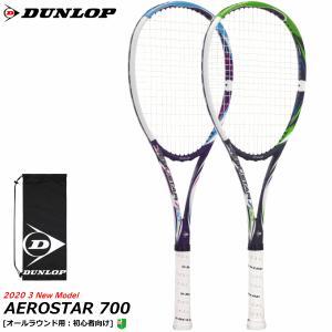 DUNLOP ダンロップ 入門用 ソフトテニス ラケット AEROSTAR 700 エアロスター 7...