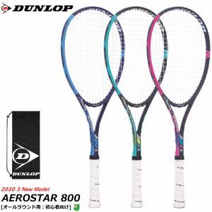 DUNLOP ダンロップ 入門用 ソフトテニス ラケット AEROSTAR 800 エアロスター 8...