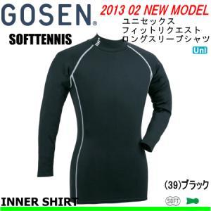 \40%OFF  /GOSEN(ゴーセン)ソフトテニスウェア/インナーシャツ・インナータイツ・長袖シャツ/フィットリクエストロングスリーブシャツ ユニセックス  G40  1枚|spo-stk