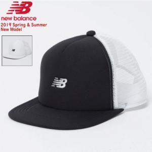 New Balance ニューバランス ソフトテニス メッシュキャップ 帽子 JACT9119 ソフトテニス連盟公認|spo-stk