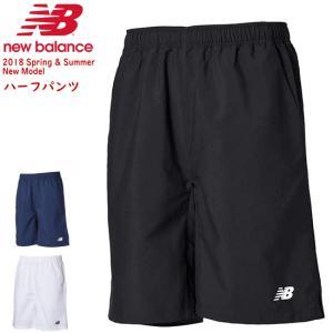 New Balance ニューバランス ソフトテニス ウェア ハーフパンツ ゲームパンツ 9インチショーツ  メンズ:男性用 [JMST8030]ソフトテニス連盟公認 1枚までメー|spo-stk