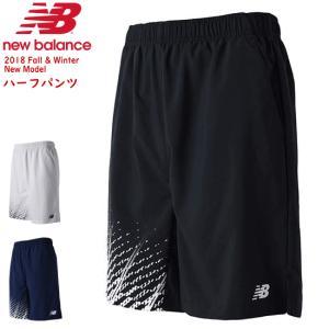 New Balance ニューバランス ソフトテニス ウェア ハーフパンツ ゲームパンツ  メンズ:男性用 [JMST8537]ソフトテニス連盟公認 1枚までメール便OK|spo-stk