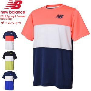 \SALE 40%OFF/即日発送 New Balance ニューバランス ソフトテニス ウェア ゲームシャツ 半袖シャツ ユニホーム  メンズ:男性用 [JMTT8016]ソフトテニス連盟|spo-stk