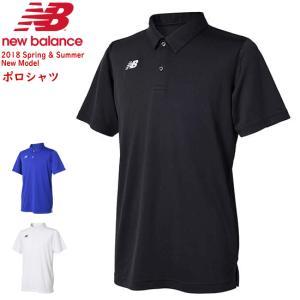 New Balance ニューバランス ソフトテニス ウェア ポロシャツ ゲームシャツ 半袖シャツ ユニホーム  メンズ:男性用 [JMTT8028]ソフトテニス連盟公認 1枚まで|spo-stk