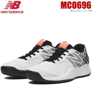 New Balance ニューバランス ソフトテニスシューズ  MCO696 メンズ 男性用 オムニ クレーコート用 足幅 2E(標準)ソフトテニス連盟公認|spo-stk