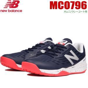 New Balance ニューバランス ソフトテニスシューズ  MCO796 メンズ オムニ クレーコート用 足幅:2E(標準) ソフトテニス連盟公認|spo-stk