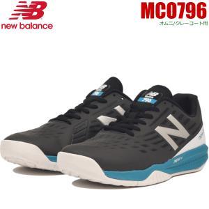 New Balance ニューバランス ソフトテニスシューズ  MCO796 メンズ 男性用 オムニ クレーコート用 足幅 2E(標準)ソフトテニス連盟公認 父の日|spo-stk