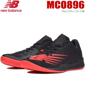 New Balance ニューバランス ソフトテニスシューズ  MCO896 軽量タイプ メンズ オムニ クレーコート用 足幅:2E(標準) ソフトテニス連盟公認|spo-stk