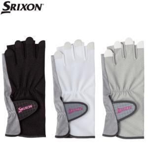 SRIXON スリクソン ソフトテニス  グローブ ハーフタイプ(両手セット) UVカット 日焼け防...