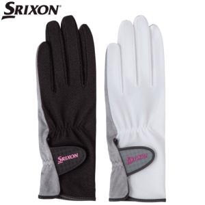 SRIXON スリクソン ソフトテニス  グローブ(両手セット) UVカット 日焼け防止 日焼け対策...