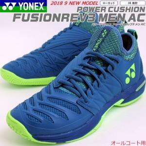 \入荷/YONEX ヨネックス ソフトテニスシューズ POWER CUSHION FUSIONREV3 MEN AC パワークッション フュージョンレブ3 メン AC 足型:3E/ローカット  オールコ|spo-stk