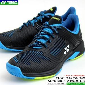 YONEX ヨネックス ソフトテニスシューズ POWER CUSHION SONICAGE 2 WI...
