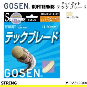 5本SETで63%OFF GOSEN(ゴーセン)ソフトテニス ガット ストリング テックガット テックブレード 5本セット TECGUTシリーズ  メール便不可  G得  返品・交換不可 spo-stk