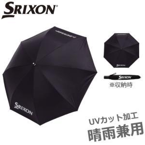 SRIXON[スリクソン]折りたたみ傘 日傘 パラソル 晴雨兼用傘 ソフトテニスグッズ ダンロップ  TAC-942  郵|spo-stk