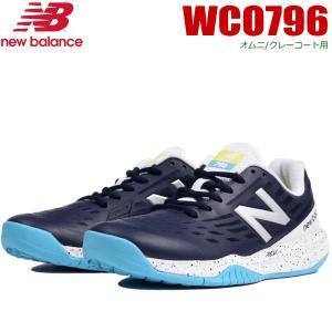 New Balance ニューバランス ソフトテニスシューズ  WCO796 レディース オムニ クレーコート用] 足幅:D(標準) ソフトテニス連盟公認|spo-stk