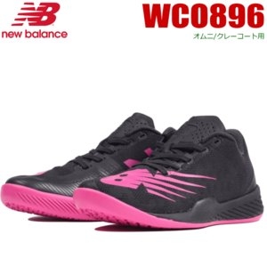New Balance ニューバランス ソフトテニスシューズ  WCO896 軽量タイプ レディース オムニ クレーコート用 足幅:D(標準)ソフトテニス連盟公認|spo-stk