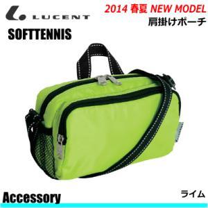 10%OFF LUCENT[ルーセント] ソフトテニス バッグ 肩掛けポーチ・小物入れ[XLB3325 spo-stk