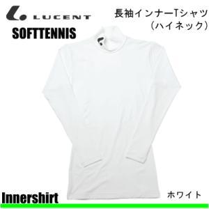 LUCENT[ルーセント] ソフトテニス ウェア 長袖インナーTシャツ(ハイネック)・長袖シャツ・長袖Tシャツ[XLH-5020] ユニセックス  1枚までメール便OK spo-stk