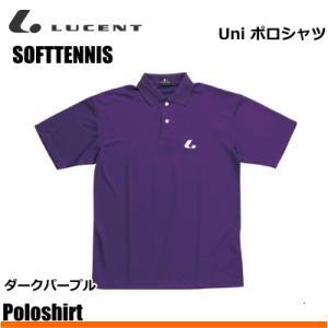20%OFF LUCENT[ルーセント] ソフトテニス ウェア ポロシャツ・半袖シャツ[XLP5098] ユニセックス:男女兼用・ジュニア:子供用  1枚までメール便OK spo-stk