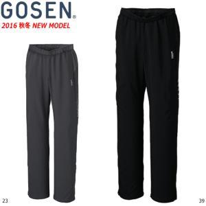 40%OFF  GOSEN[ゴーセン]ソフトテニス ウェア ライトウインドパンツ ウォーマー ジャージ[Y1602] ユニセックス:男女兼用 バドミントン 返品・交換不可  G17|spo-stk