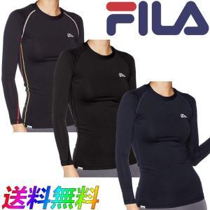 ◆フィラ クルーネックロングスリーブ コンプレッションシャツ【448−402】です ◆レディースサイ...