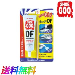 SHOEGOO シューグー DF 透明 靴 修理 ソール かかと 補修 手入れ ゴム製品 50g  ...