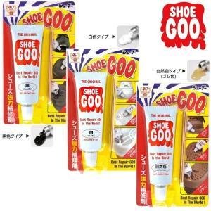 SHOEGOO シューグー 黒 白 自然 靴 修理 ソール かかと 補修 手入れ ゴム製品 100g...