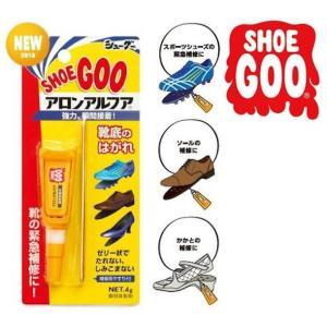 SHOEGOO シューグー × アロンアルファ ゼリー状 透明 瞬間接着 靴用 修理 ソール かかと...