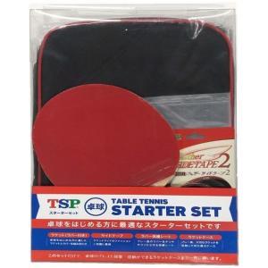 TSP(ティーエスピー) 卓球 スターターセット5点セット 025837-0040 spokoba
