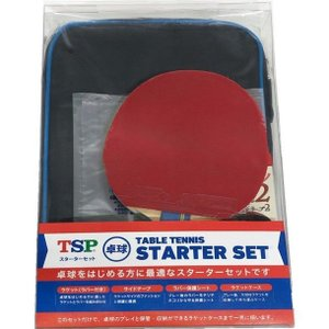 TSP(ティーエスピー) 卓球 スターターセット5点セット 025837-0120 spokoba