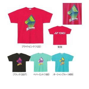 ヨネックス YONEX ドライTシャツ