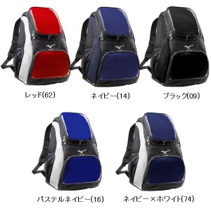 ミズノ(MIZUNO) バックパック 1FJD7020