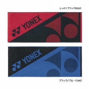 ヨネックス(YONEX) スポーツタオル AC1073|spokoba