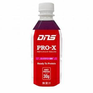 DNS(ディーエヌエス) Pro-X(プロエックス) ミックスベリー風味 1箱(24本入り) プロテ...