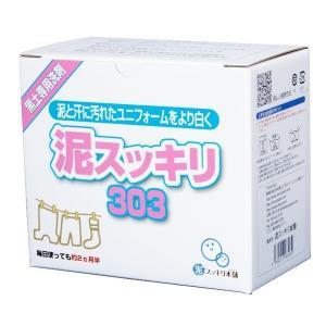 泥スッキリ本舗 泥スッキリ303 泥汚れ専用洗剤 黒土専用