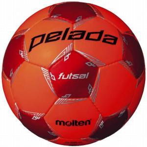 モルテン(molten) フットサルボール4号球 ペレーダフットサル F9L3000-OR