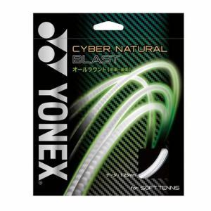 ヨネックス(YONEX) ソフトテニスガット サイバーナチュラルブラスト  CSG650BL|spokoba