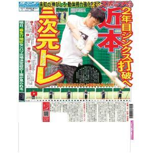1月24日(金)付大阪最終版