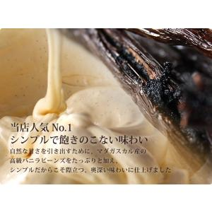 ルテイン卵のシフォンケーキ プレミアムバニラ【...の詳細画像2