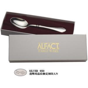 ALFACT/フルール純銀バースデースプーン【サービスケース付き】(名入れ無料)【送料無料】【銀のスプーン】【お食い初め】|spoon-shop