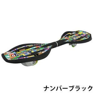 ラングスジャパン リップスティックデラックスミニ ナンバー ブラック RIPSTICK DX MIN...