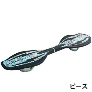 ラングスジャパン (RANGS JAPAN) リップスティックデラックスミニ ピース RIPSTIC...