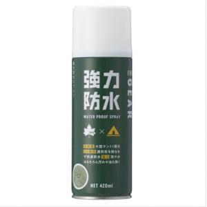 【週末クーポン】 ロゴス テント&タープ メンテナンス 強力防水スプレー(420ml) 849600...