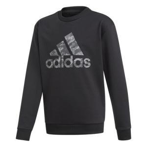 アディダス adidas ジュニア ボーイズ トレーニングウェア 長袖 トレーナー B ID スウェ...